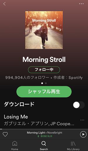 朝に聞きたい音楽